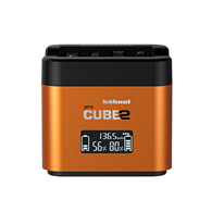 Hahnel ProCube 2 Twin Charger for Sony