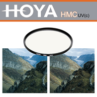 Hoya HMC UV(C) Digital